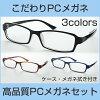 卡尔适合所有三色轻办公室都工作的承诺 ♦ PC 梅甘娜集 ♦ 5013 简单灵活的办公室男性和女性与游戏全新蓝色光切眼镜眼镜轻量 TR90 真正