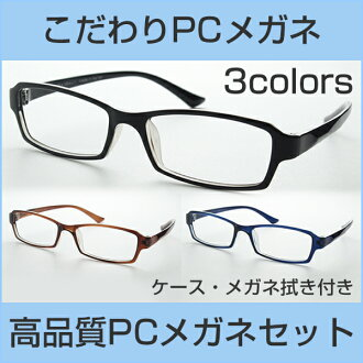 Carl fit ♦ commitment PC Megane set ♦ 5013 all tri-color light office work with simple elastic Office men and women cum for game brand new genuine blue cut glasses glasses lightweight TR90 genuine