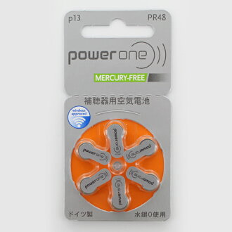 6 X 5 包 nexel pr48 电池助听器空气西门子品牌新在日本真正助听器电池方面真正取得的 BT-公关-048-5 P。