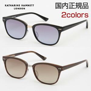 KATHARINE HAMNETT キャサリンハムネット KH928 サングラス UVカット ウェリントン カジュアル メンズ レディース 新品 本物 紫外線カット 男性 女性 セル 正規品