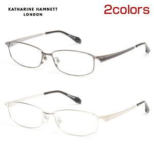 【送料無料】 KATHARINE HAMNETT キャサリンハムネット KH9142 2 58 メガネ フレーム メタル スクエア 度付 度なし ビジネス メンズ レディース 新品 本物 紫外線カット 男性 女性 正規品