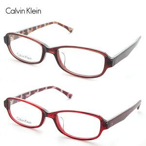 カルバンクライン メガネフレーム Calvin Klein CK-5848A-201-51【あす楽対応】【FCS】