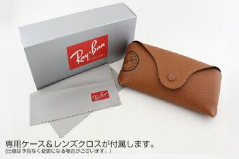 【送料無料】【国内正規品】【メーカー保証書付】【Ray-Ban】(レイバン)クラブマスタークラシックCLUBMASTERCLASSICRayBanRB301651サングラス