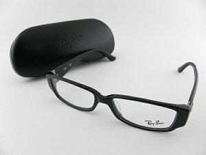 レイバン 眼鏡 メガネ RX5250 5114 54サイズ メガネフレーム 度付対応可能 専用ケース付 新品 めがね 眼鏡 RayBan Ray-Ban 国内正規品 メーカー保証書付き 送料無料