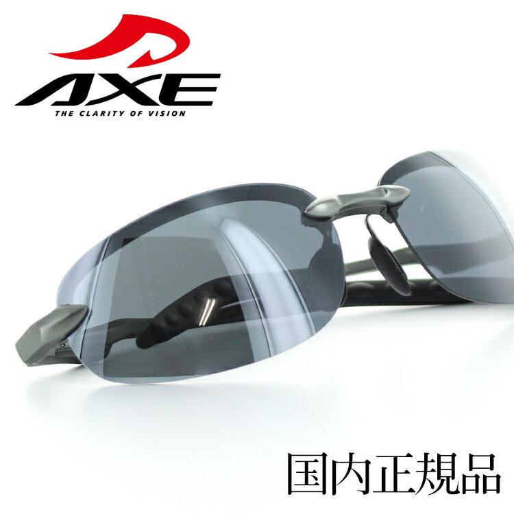 AXE sunglasses ASP-387-GM アックス サングラス メンズ 目に優しい偏光レンズ 軽量フレーム ウォーキング 釣りゴルフ サイクリング ドライブ 運転 プレゼント | スポーツ スポーツサングラス