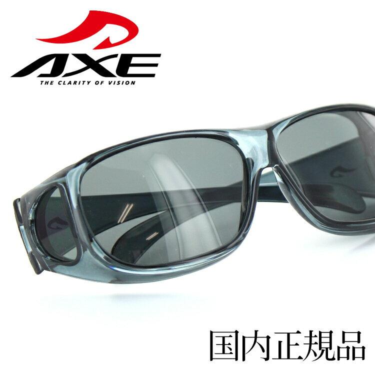 アックス サングラス AXE sunglasses SG-602P-SM | スポーツ スポーツサングラス かっこいい 偏光 偏光サングラス