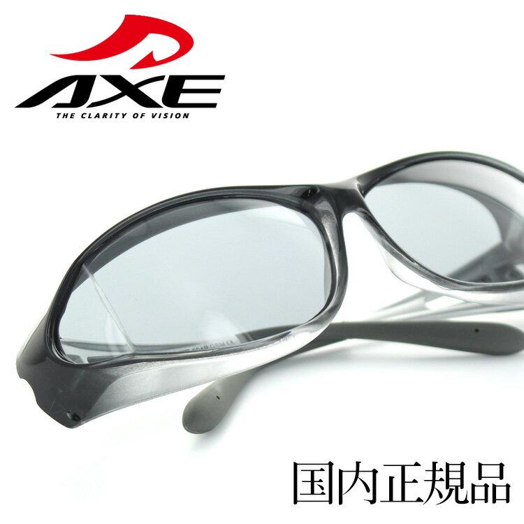 AXE AG-604P-GSM アックス サングラス オーバーグラス メンズ 偏光レンズ | スポーツ スポーツサングラス かっこいい 偏光サングラス