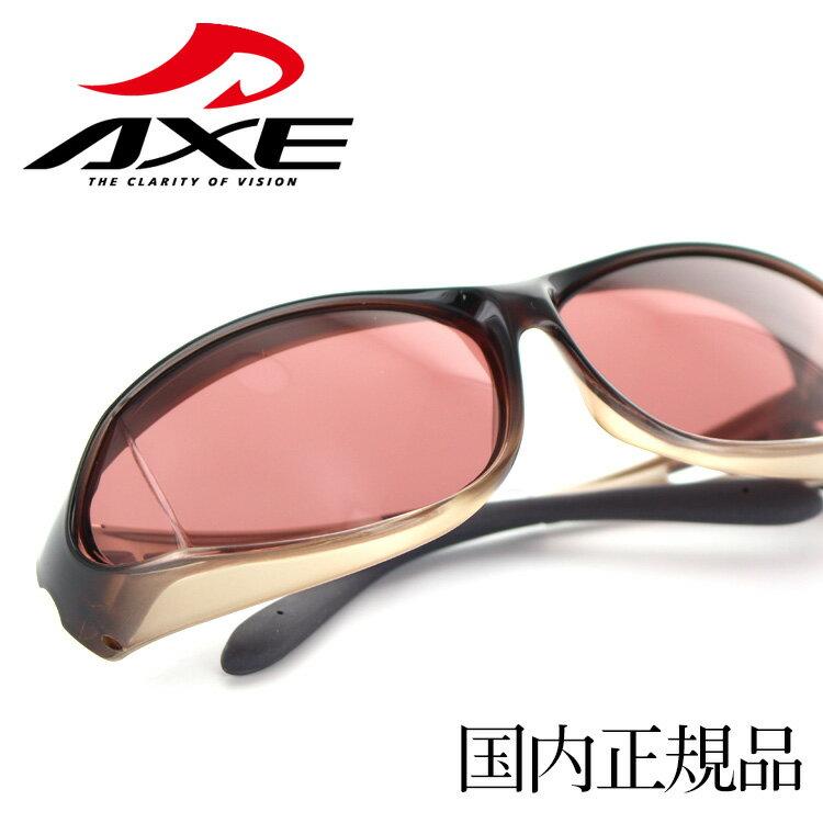 【700円OFFクーポン配布中!】【今だけPT2倍】【即日発送】アックス サングラス オーバーグラス メンズ 偏光 AXE sunglasses AG-604P-GBR
