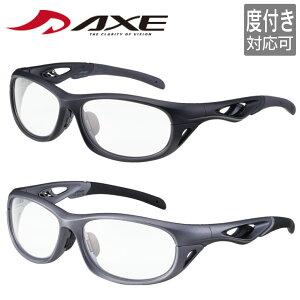 【送料無料】アックス SG-505OP 度付レンズ スポーツメガネフレーム AXE  強度用レンズ 自転車 サングラス ジョギング ランニング 度付き