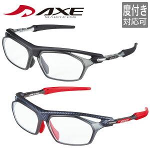 【送料無料】アックス SG-480OP 度付レンズ スポーツメガネフレーム AXE  強度用レンズ 自転車 サングラス ジョギング ランニング 度付き