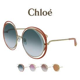 【送料無料】【あす楽対応】Chloe クロエ サングラス CE155S レディース ラウンド グラデーション 国内正規品 ゴールド 女性用 UVカット 紫外線カット