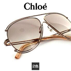 国内正規品 Chloe (クロエ) サングラス CE121S 61 レディース UVカット 【送料無料】クロエの財布やバッグや香水とご一緒に 【CL35】