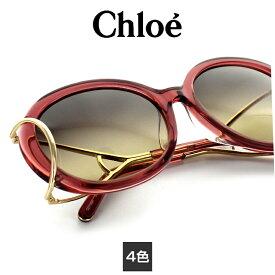 クロエ サングラス CE710SA 58 レディース UVカット クロエの財布やバッグや香水とご一緒に 【あす楽対応】【FCS】
