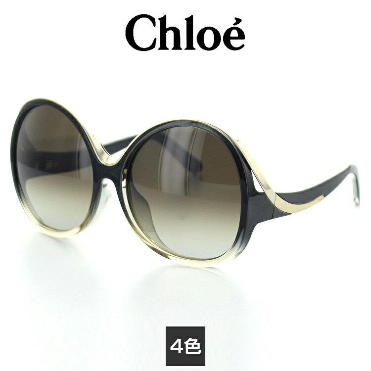 【送料無料】【国内正規品】クロエ サングラス CE722SA 61サイズ バタフライ ブラッククリアフェード ライトゴールド レディース 女性用 Chloe UVカット 紫外線カット 【CL35】