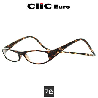 Clic readers click reader Euro 7 colors reading glasses new gifts gifts simple Hino Shohei PC brand new CSI real spectacles glasses magnet simple genuine 02P13Dec14