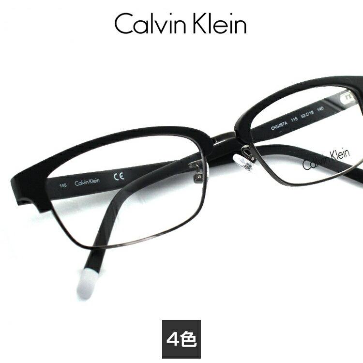 【送料無料】【国内正規品】カルバンクライン メガネフレーム CK-5467A 53サイズ ブロー ブラック シルバー ユニセックス 男女兼用 Calvin Klein 眼鏡フレーム めがねフレーム 度付き対応可
