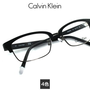 カルバンクライン メガネフレーム Calvin Klein CK-5467A【あす楽対応】【FCS】