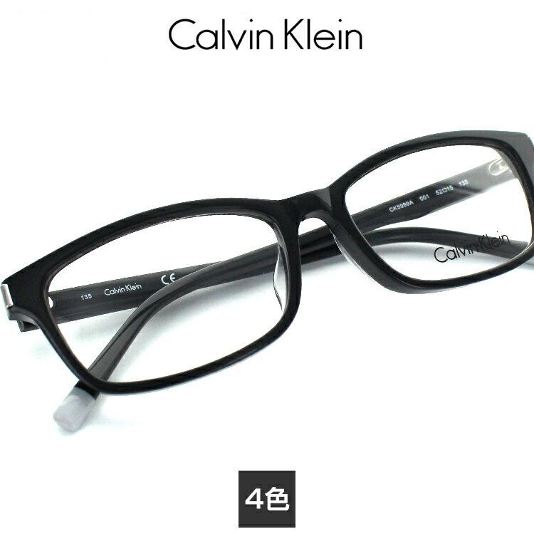 【送料無料】【国内正規品】カルバンクライン メガネフレーム CK-5999A 52サイズ スクエア ユニセックス 男女兼用 Calvin Klein 眼鏡フレーム めがねフレーム 度付き対応可