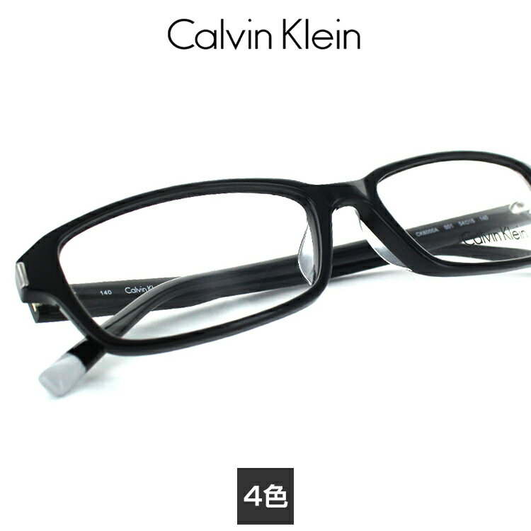 【送料無料】【国内正規品】カルバンクライン メガネフレーム CK-6000A 54サイズ スクエア ユニセックス 男女兼用 Calvin Klein 眼鏡フレーム めがねフレーム 度付き対応可【0524CK】