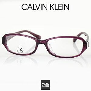 メガネフレーム カルバンクライン CK-5806A 54サイズ オーバル ユニセックス 男女兼用 Calvin Klein PCメガネ おしゃれ ブルーライトカット かっこいい 人気メガネフレーム ブランド 伊達メガネ 度