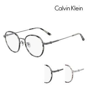 カルバンクライン メガネフレーム CK18110A 52サイズ メンズ レディース 男性用 女性用 CALVINKLEIN CK calvinklein ck ボストン 国内正規品 送料無料 071 453