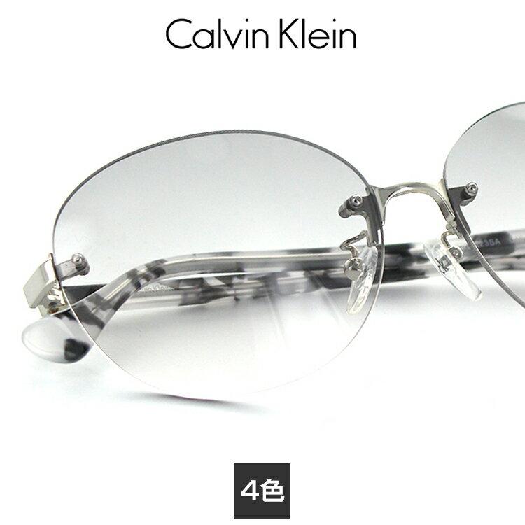 【送料無料】【国内正規品】カルバンクライン サングラス CK 1223SA 58サイズ Calvin Klein レディース プラスチック UVカット 紫外線カット【0524CK】