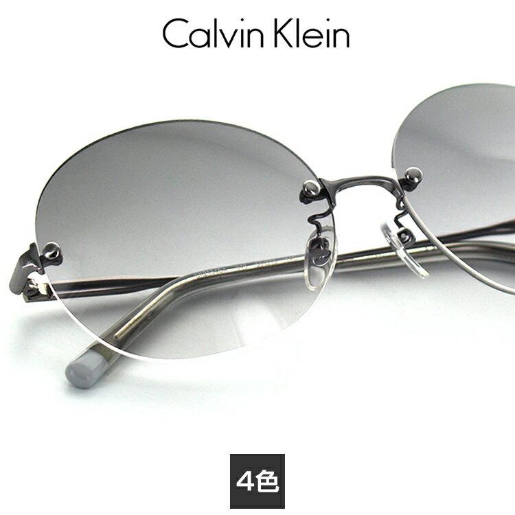 カルバンクライン サングラス Calvin Klein CK 2154SA 【あす楽対応】【FCS】