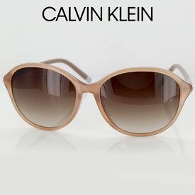 サングラス カルバンクライン CK-4344SA 204 57サイズ オーバル ライトブラウン レディース 女性用 Calvin Klein UVカット 紫外線カット 日よけ サングラス特集 かわいい 海 カジュアル 送料無料 国内正規品 あす楽 FCS