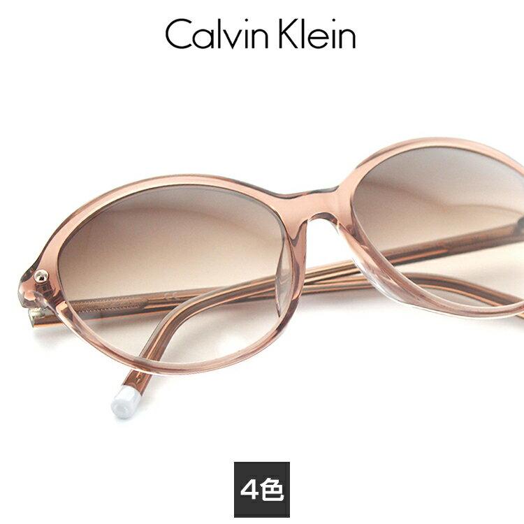 カルバンクライン サングラス Calvin Klein CK-4348SA【あす楽対応】【FCS】