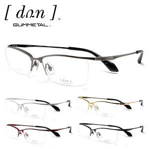ドゥアン DUN メガネフレーム DUN-2155 54サイズ col 1 27 28 5 6 眼鏡 チタン 鯖江 メンズ レディース 男女兼用 シンプル 日本製 送料無料