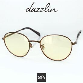 サングラス ダズリン DZS-3530 50サイズ ボストン レディース 女性用 dazzlin UVカットファッション 紫外線カット 国内正規品 送料無料