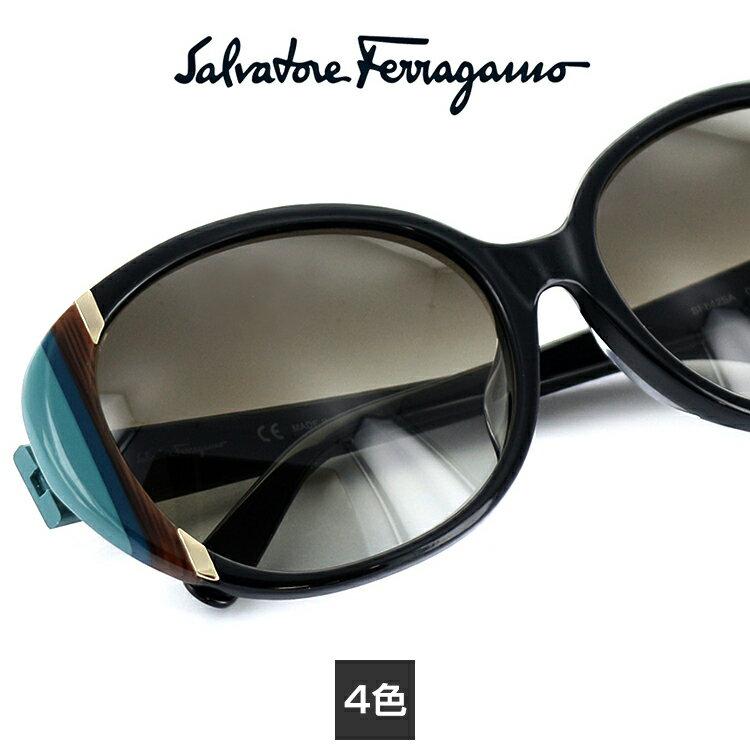 【送料無料】【国内正規品】サルバトーレフェラガモ サングラス SF842SA 58サイズ Salvatore Ferragamo 女性 レディースUVカット 紫外線カット