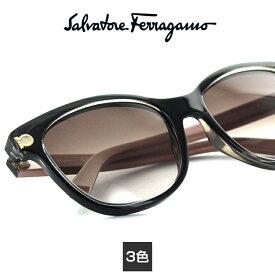フェラガモ サングラス SF834S FERRAGAMO UVカット 55サイズ レディース 日本人向け【正規販売店】【あす楽対応】【FCS】