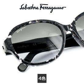 フェラガモ サングラス SF885SA FERRAGAMO UVカット 57サイズ レディース 日本人向け【正規販売店】【あす楽対応】【FCS】