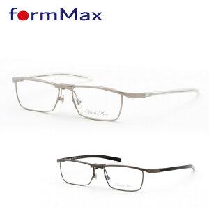 送料無料 跳ね上げメガネ 日本製 FMF9003 54サイズ 男性用 チタンフレーム formMax フォルムマックス