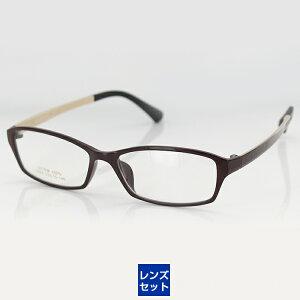 【レンズセット】メガネフレーム UV420 レンズつき ウルテム ULTEM 5565 C6 53サイズ スクエア ブラウン ユニセックス 男女兼用 眼鏡 PCメガネ ブルーライトカット 度付き対応可