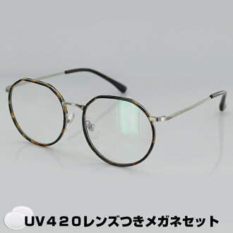 591f37a5ce3b eyeone: Venus Venus! With 2325 C6-2 49 size Boston brown marble ...