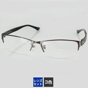 メガネ レンズセット UV420 レンズつき 眼鏡フレーム 2261 57サイズ スクエア マットブラック ユニセックス 男女兼用 PCメガネ ブルーライトカット 度付き対応可