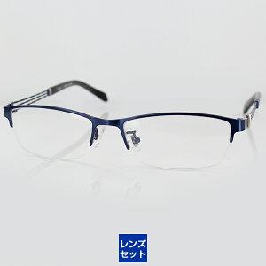 メガネ レンズセット UV420 レンズつき 眼鏡フレーム 2316 C8 54サイズ スクエア ネイビー ユニセックス 男女兼用 PCメガネ ブルーライトカット 度付き対応可