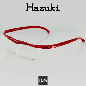 Hazuki loupe compact 1.32 times 1.60 times 1.85 times clear lens blue light-adaptive Hazuki3 pair loupe magnifier UV cut reading nail handicrafts smartphone magnifying glass