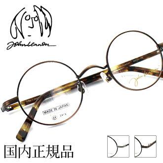JOHN LENNON约翰·列侬JL1039眼镜度从属于的局rounding off