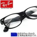 Rax5184f-2000-01