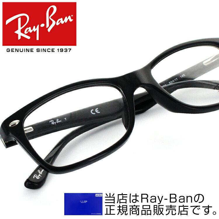 【今だけPT10倍】レイバン 眼鏡 メガネ RX5228F 2000 53サイズ メガネフレーム ブラック 黒縁 黒枠 伊達 シンプル 眼鏡 めがね 度付き可 フルフィット 日本人向け RayBan Ray-Ban 国内正規品 メーカー保証書付き 送料無料
