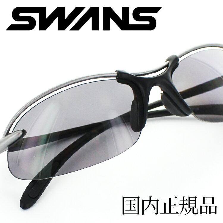【楽天ランキング1位】スワンズ サングラス メンズ 目に優しい偏光レンズ スポーツ SWANS SA-501