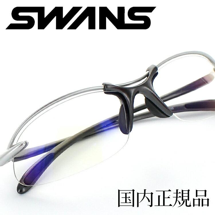 【楽天ランキング1位】SWANS SA-506 スワンズ サングラス 超軽量 クリアレンズ スポーツ ランニング 運転 ゴルフ UVカット 紫外線 夜間使用 プレゼント 正規品