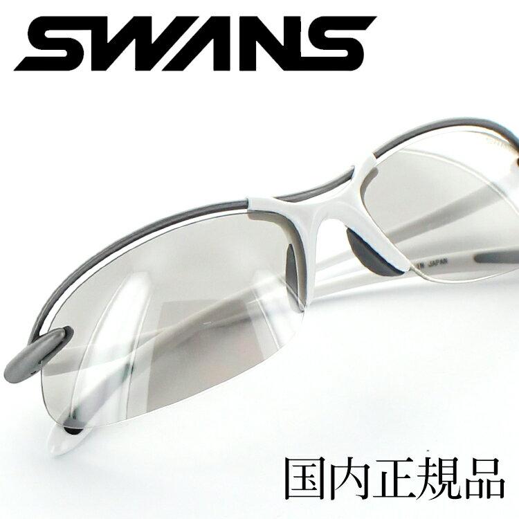 【今だけPT5倍】【楽天ランキング1位】【即日発送】SWANS SA-512 スワンズ サングラス メンズ レディース 超軽量 スポーツ ランニング ウォーキング 自転車 紫外線カット正規品