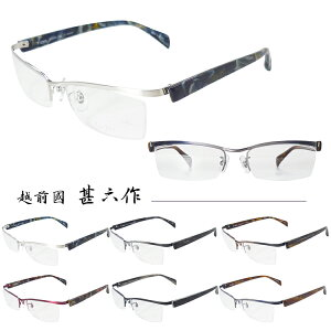 【国内正規品】【日本製】tse tse メガネフレーム T-2305 55サイズ 眼鏡フレーム めがねフレーム 度付き対応