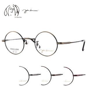 【送料無料】 JOHN LENNON ジョンレノン メガネフレーム JL-1052 43サイズ 眼鏡 丸型 日本製 クラシカル 軽量 レトロ 新品 本物 レトロ 伊達眼鏡 おしゃれ 丸めがね 正規品