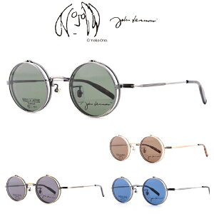 JOHN LENNON ジョンレノン JL1068 メガネ 眼鏡 度付き 跳ね上げ式 ラウンド サングラス