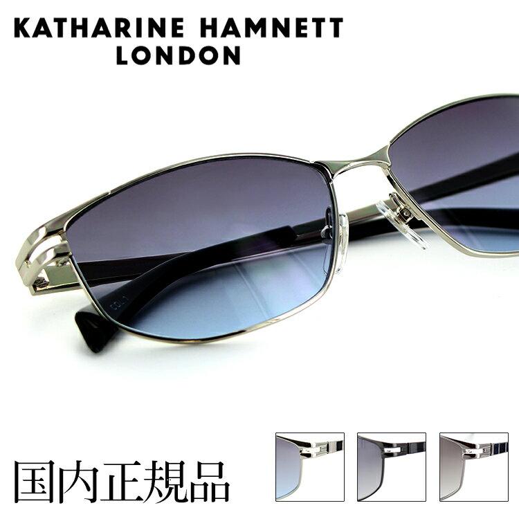 【国内正規品】キャサリンハムネット サングラス KH940 58サイズ スクエア メンズ 男性用 KATHARINE HAMNETT 紫外線防止 UVカット 紫外線予防